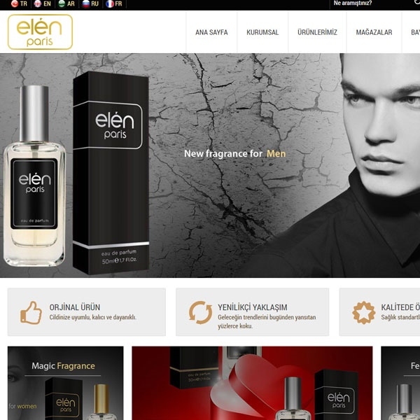 Elen Cosmetics Web Site Renewed